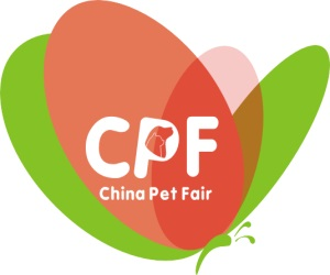 China (Guangzhou) International Pet Industry Fair 2018 (CPF2018)
