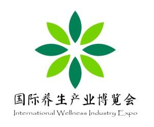 International Wellness Industry Expo (IWIE)