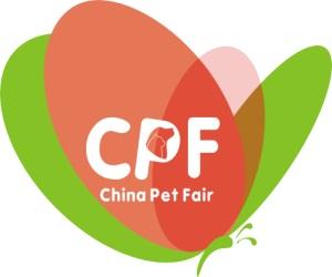 China (Guangzhou) International Pet Industry Fair 2018(CPF2018)