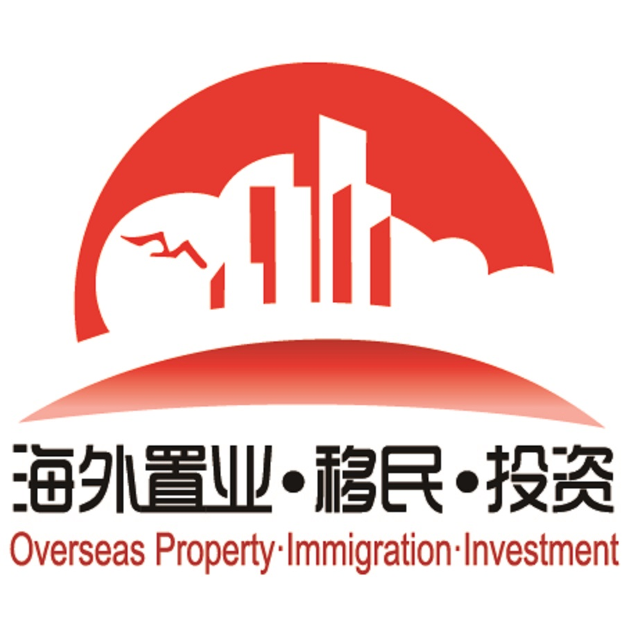 Oversea Property & Immigration & Investment Exhibition